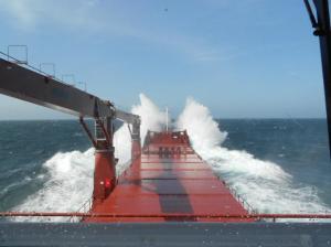 View from the bridge of the MV MURUETA